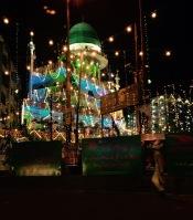 Kanzul Imam Masjid during the month of Rabi'al'Awal