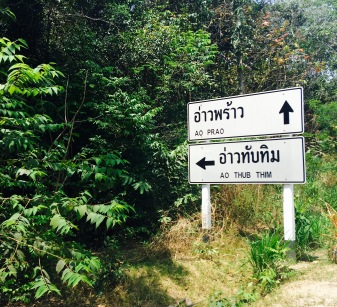 Biking around Koh Samet