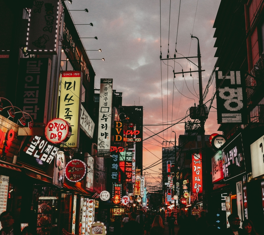 unsplash, seoul, korea, travel, mashal mush