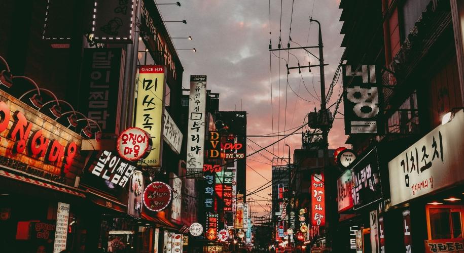 unsplash, seoul, korea, travel, mashal mush