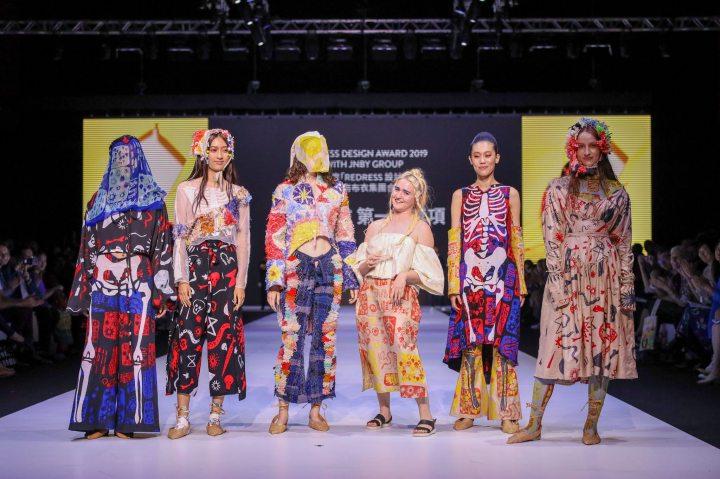 redress, fashion, hong kong, style