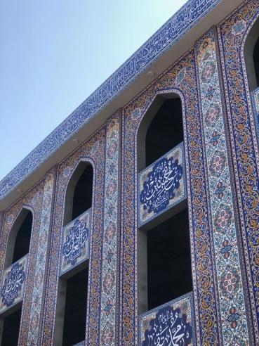 Qadam Gah Architecture