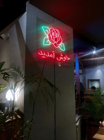 Khush-amdeed - 'Welcome' in Urdu.